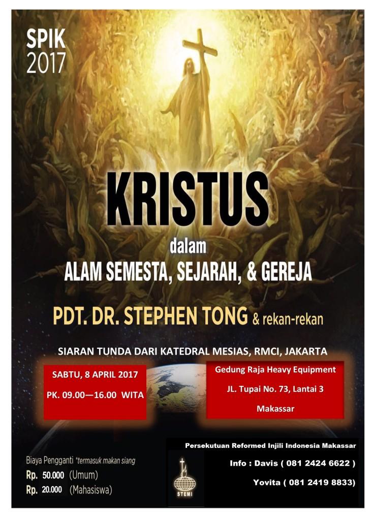 SPIK2017 - KRISTUS dlm ALAM SEMESTA , SEJARAH dan GEREJA - EDITED